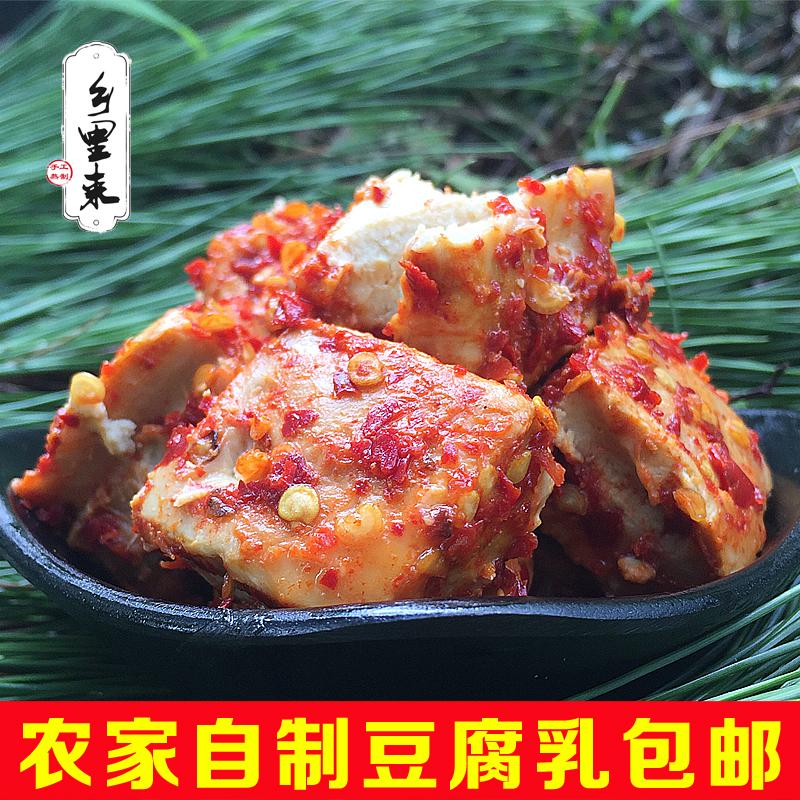霉豆腐480g湖南特产新化农家自制曾姐豆腐乳香麻辣四川红豆腐包邮