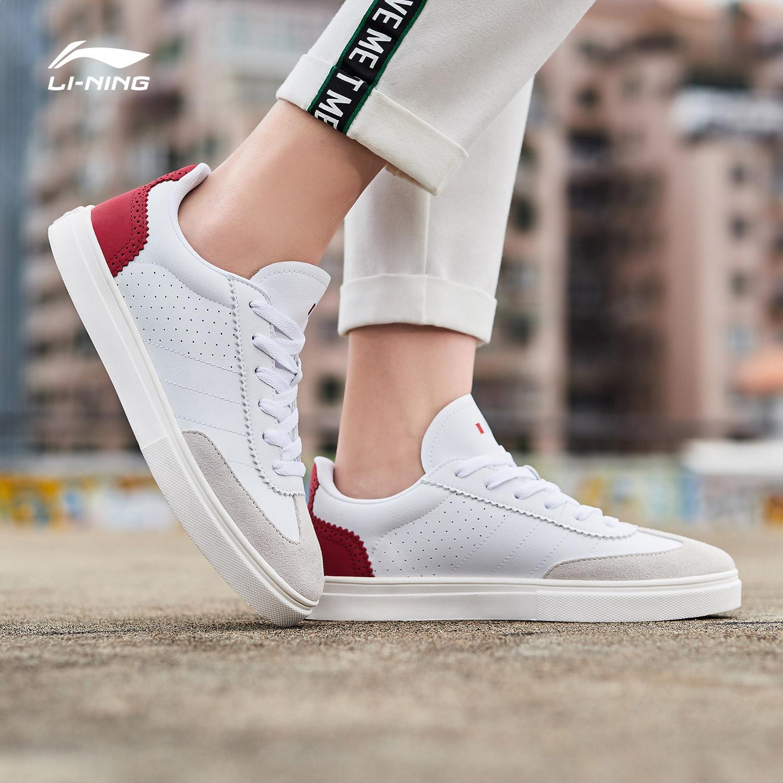 李宁休闲鞋女鞋2019新款耐磨休闲板鞋情侣鞋时尚经典白色运动鞋