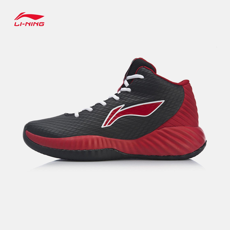 李宁篮球鞋男鞋CBA COMBAT2019新款耐磨防滑中帮实战战靴运动鞋