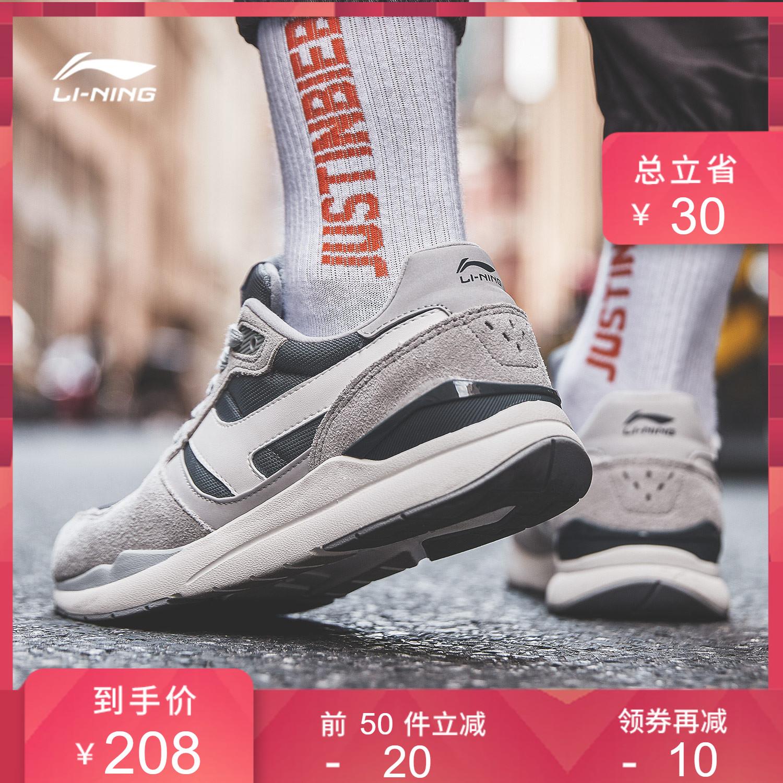 李宁休闲鞋男鞋新款光荣轻便耐磨防滑复古潮流低帮运动鞋AGCN175