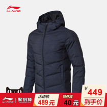 Short paragraphe down jacket mens new badminton series warm hooded mens winter white duck down sportswear