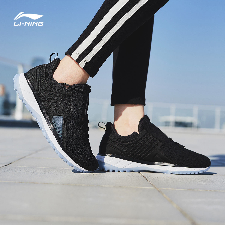李宁跑步鞋女鞋防护云减震回弹防滑专业跑鞋黑色运动鞋ARHN094