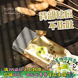 Japan Pelican ForBack Skalamine Back Anti Acne Acne Herbal Soap Back Cleansing Oil Control