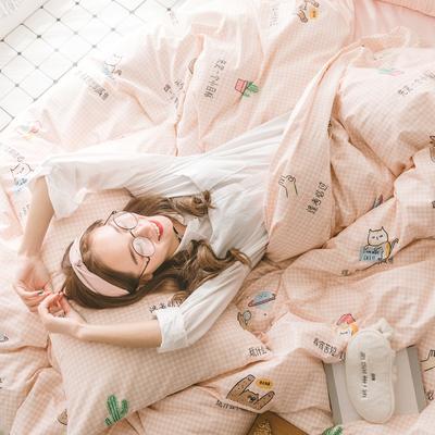 全棉粉色公主风四件套 纯棉被套ins套件1.5/1.8m床单床笠宿舍床品哪个牌子好