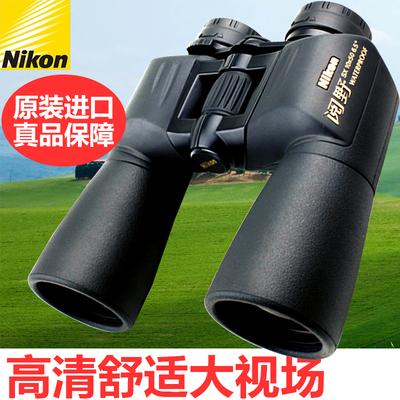 尼康阅野SX7X50 10X50 12X50 16X50 深度防水 微光夜视双筒望远镜