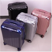 Pull rod box wanxianglun 20 suitcase 22 female suitcases 24 male password coffers boarding students 26 inch bags