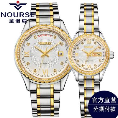品牌金色手表