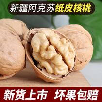 包邮克核桃纸皮核桃1000斤2年云南楚雄彝山古树核桃2017