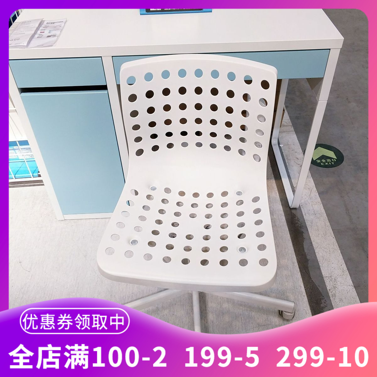 Офисные кресла Артикул 42514161470
