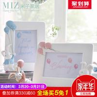 俏皮兔相框 结婚礼物韩式创意相片架画框摆台 纪念日组合相框装饰