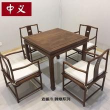 新中式实木方桌老榆木餐桌椅组合免漆禅意茶桌椅组合正方形小饭桌