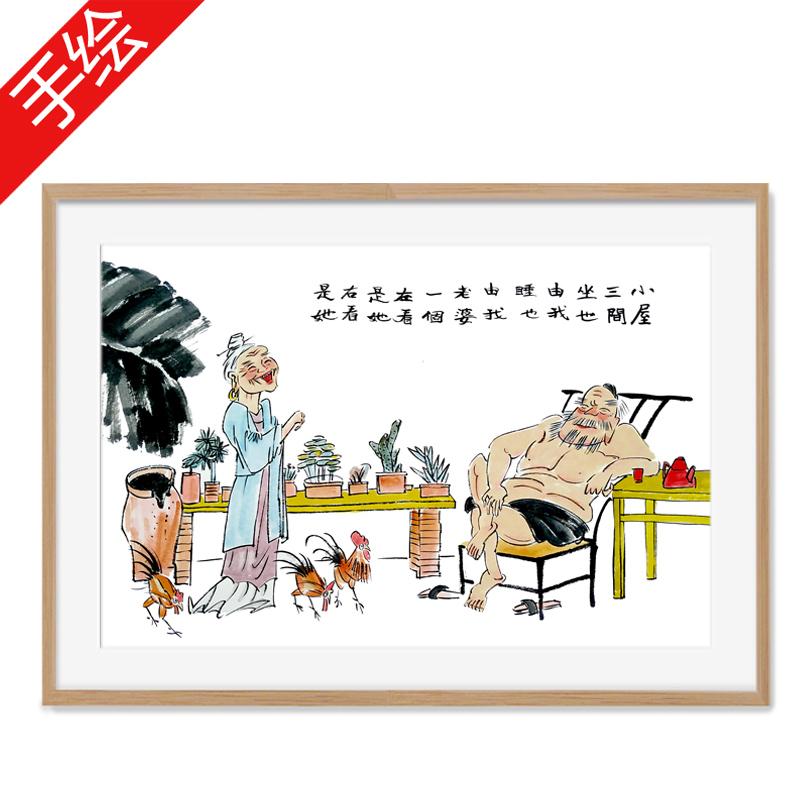 Китайская живопись Артикул 598279499317