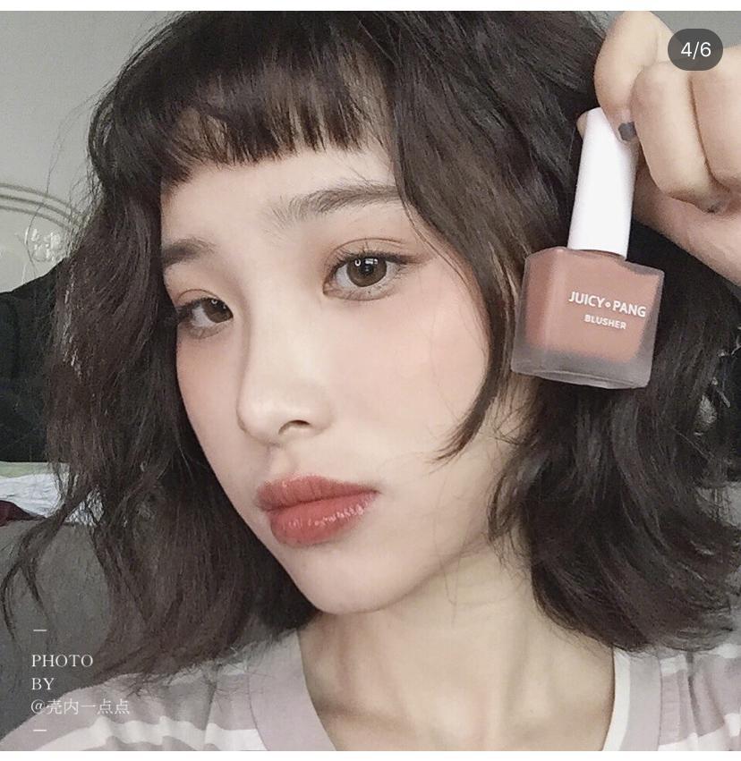 韩国apieu奥普果汁液体腮红唇颊两用be01裸妆持久自然服帖