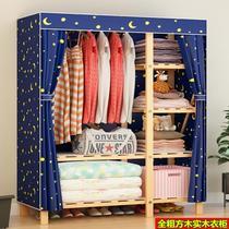 门组装6柜子卧室衣橱简约现代经济型白色衣柜大容量实木板式