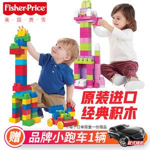费雪大颗粒积木美高80片大块积木玩具儿童益智塑料拼装拼插1-2岁