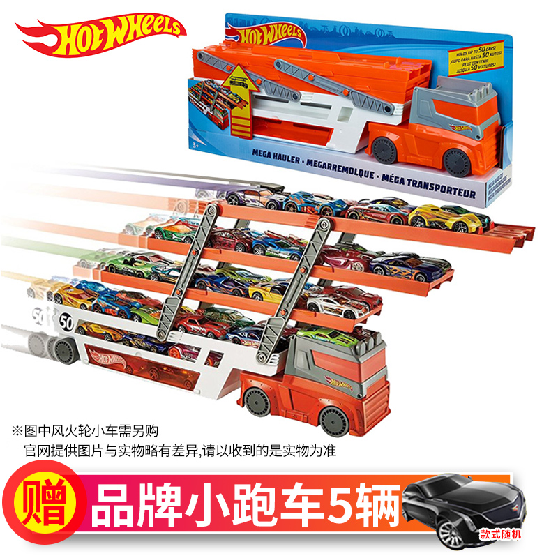 美泰风火轮火小小车 Heavy Duty Truck 50 Anniversary Edition Boy