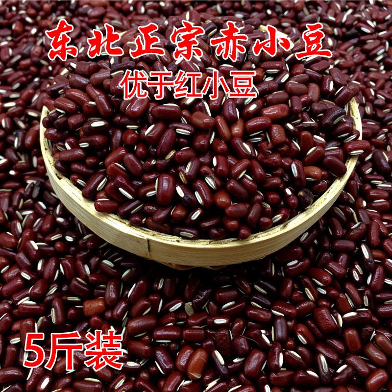 纯天然红豆