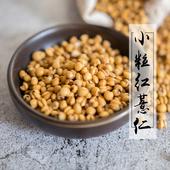 小红薏米500g免邮金色小薏仁米新货苡以仁纯天然农家自产搭赤小豆