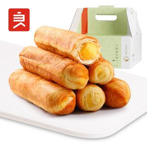 【良品铺子手撕面包棒750g】营养早餐食品蛋糕小糕点点心零食整箱