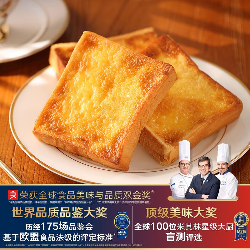 【良品铺子-岩焗乳酪吐司500g】早餐食品面包整箱蛋糕网红小零食