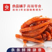 苟妈妈麻辣鱿鱼须丝袋装四川特产零食新鲜即食小海鲜熟食私房菜