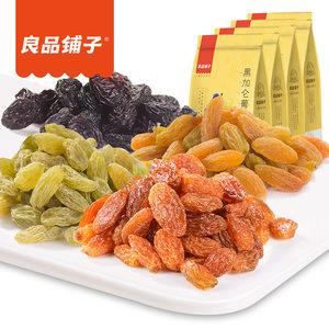 【良品铺子葡萄干250g】无核白黑加仑组合新疆特产果干果脯零食