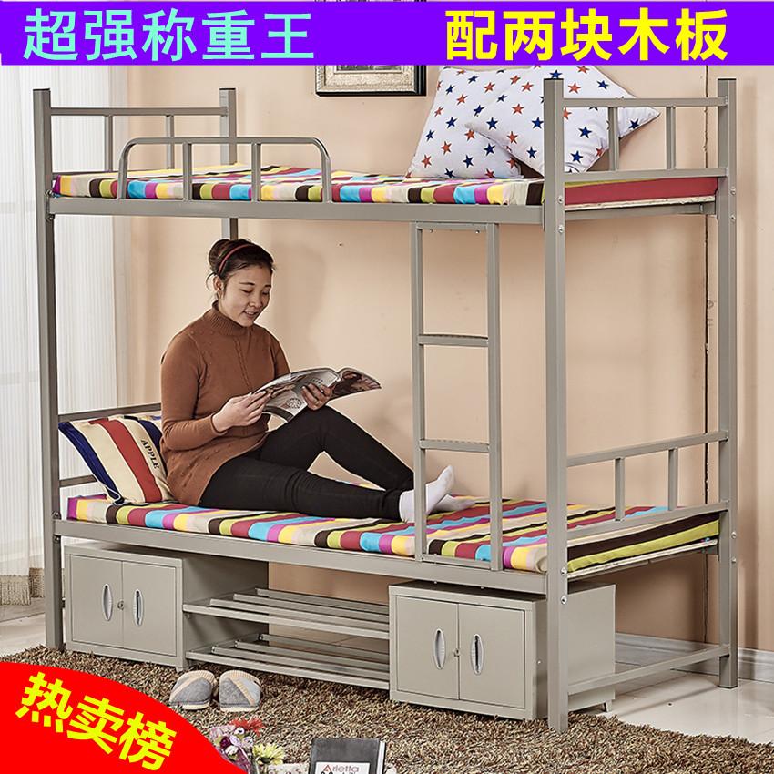 金属高低床双层床