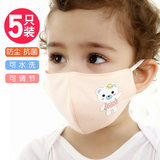 Children's spring and summer adjustable cotton masks 1 Washable 5 children 6 special gauze 0 4 2 baby girls, 8 boys 3 years old