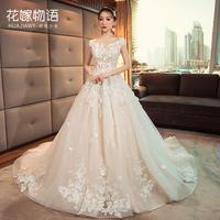 齐地婚纱礼服2018新款韩式v领新娘结婚显瘦公主大码梦幻女长拖尾