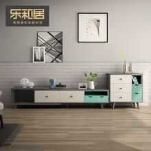 乐和居 北欧式伸缩小户型客厅茶几电视柜组合套装简约实木电视柜
