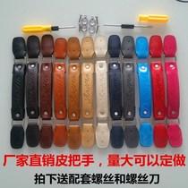 把手结实棕色浅通用黑色配件深通用棕色行李箱手提包可拆卸藏蓝色
