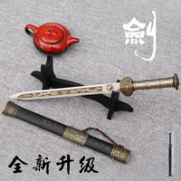 Longquan stainless steel sword self-defense small short sword Town house sword Han Jian Fengyun sword Xiaolong small sword is not edged