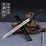 curtilage sword ancient longquan sword self-defense small dagger stainless steel town small dragon sword qin han dynasty jian is not edged usually