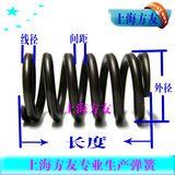 Y-type compression spring compression spring wire diameter 1.4* outer diameter 20 22 24 25 26 27 29* length 300mm