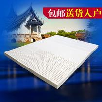 经典版1.8m高弹乳胶床垫米1.5乳胶独立筒弹簧席梦思慕思床垫