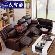 头等太空舱沙发 贵妃转角客厅组合三人沙发椅 欧式真皮沙发 椅子