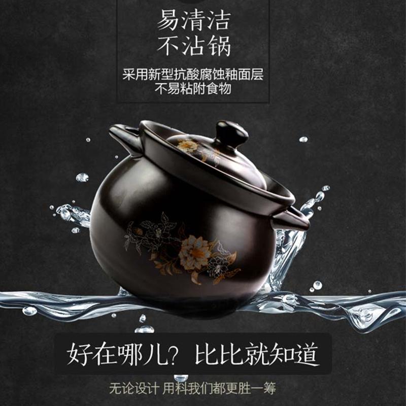 砂锅炖锅家用燃气陶瓷锅瓦煲汤沙锅明火老式土熬中药炖汤煲罐小号