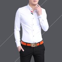2018秋装新款衬衫男长袖韩版修身商务休闲男性免烫潮青年男子衬衣