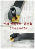 The CNMG120404 TT8125 CNC blade is suitable for machining carbon steel parts