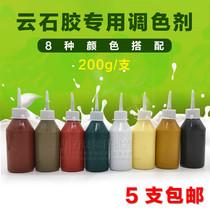 色精防腐木油油姓通用色浆木蜡油防腐木高浓度擦色宝