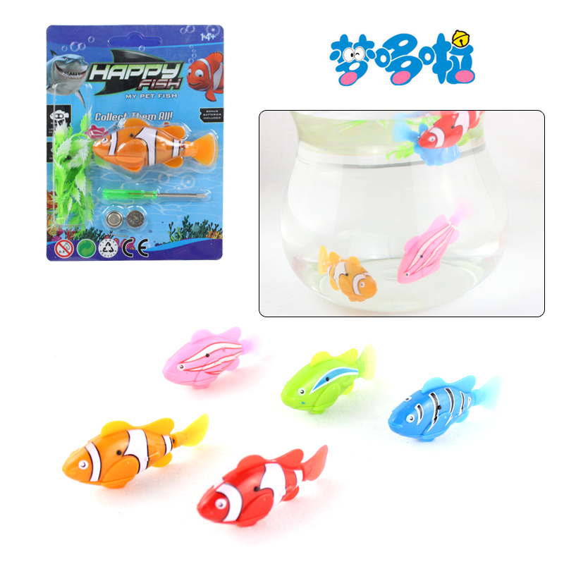 Happy Camp electric fish toy swimming in water electronic pet swimming fish magical music
