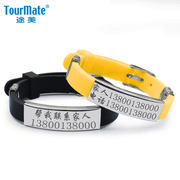 Old man anti-lost yellow bracelet Alzheimer's anti-lost card custom lettering children's intellectual retardation anti-lost bracelet waterproof