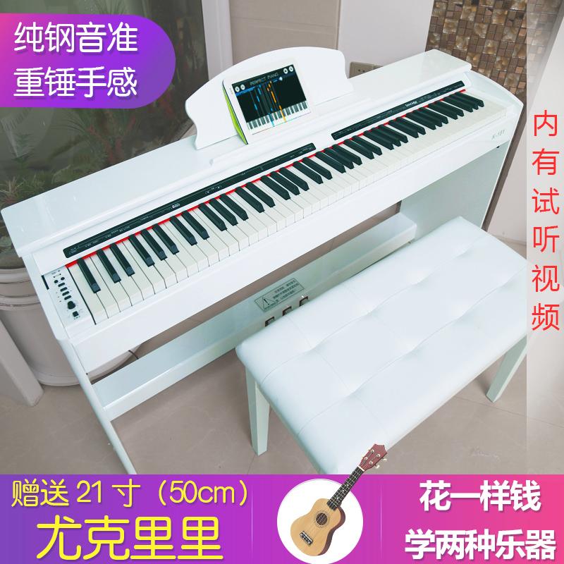 电钢琴音源