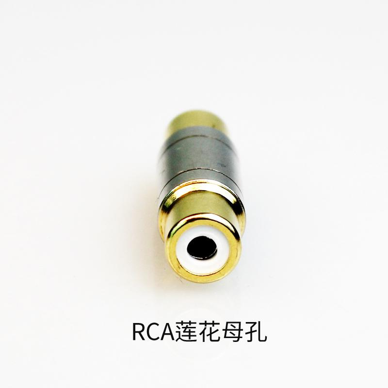 莲花口转换头 RCA母对母音频视频对接 莲花RCA音响功放延长接口