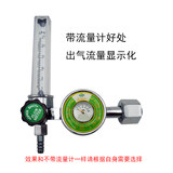 Table Sauter argon gas throttle relief valve province drop resistance welding energy meter gauge mixing