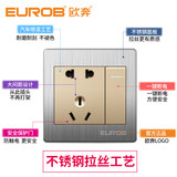 Oppen switch socket panel porous 86 type concealed 5-hole USB 23 plug-in with wall socket household