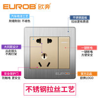 Ou Ben switch socket panel wall type 86 concealed 5 five-hole USB two three plug one open with wall socket home