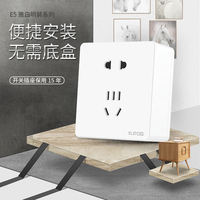 Ou Benming installed switch socket household open 5 five holes seven open line power supply ultra-thin panel nine-hole socket switch