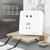 Ou Benming installed switch socket household open five holes seven holes open line power supply ultra-thin panel porous socket switch