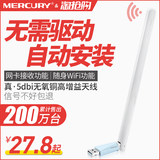 Mercury free drive USB wireless network card Desktop laptop wifi transmitter wireless receiver Home Gigabit unlimited network signal WI-FI drive dual frequency 5g network card